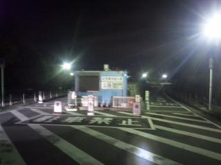 せんなん里海公園は、夜も開放(<br />  無料)されてます!