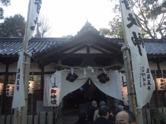 【元旦の神事】淡輪・船守神社の歳旦祭に出席させて頂きました!