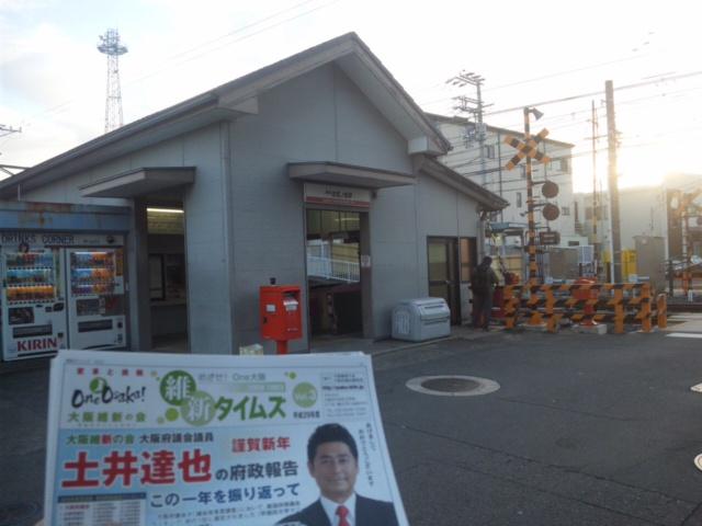 【謹賀新年・朝立】今朝は、吉見ノ里駅です!