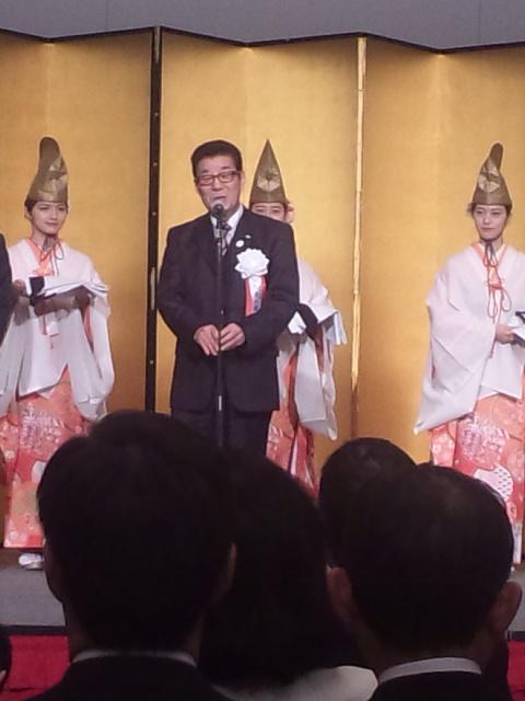 平成30年・大阪新年互礼会