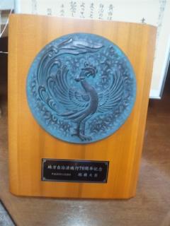 泉南市は、今年度、「泉南あなご」で総務大臣表彰!