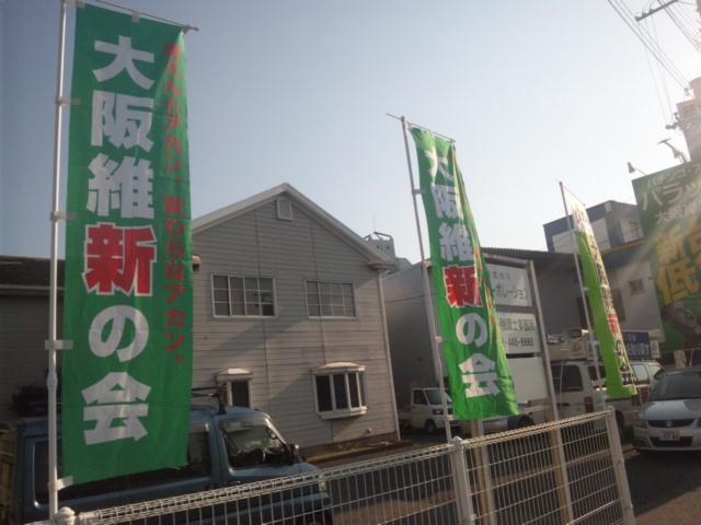 【岸和田市長選挙】ここですか〜、新・事務所