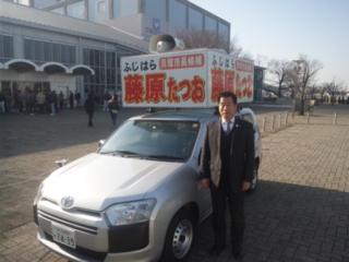 藤原たつお貝塚市長の出陣式