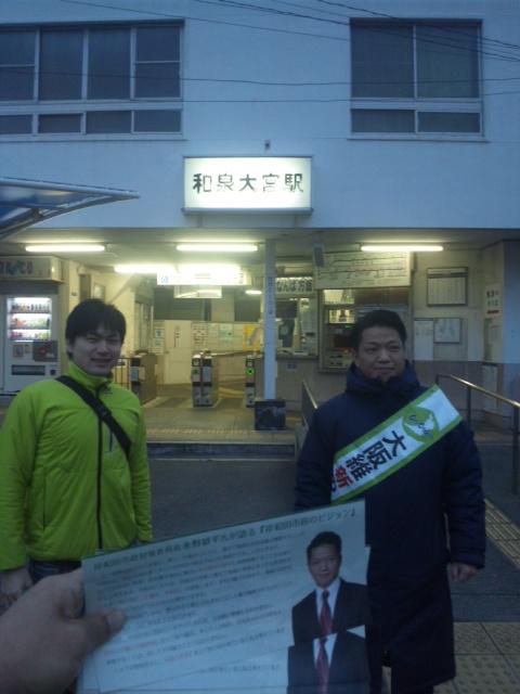 【朝立】岸和田に来てます!和泉大宮駅です!