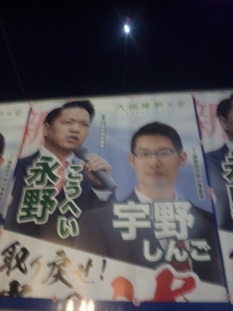本日最終は、岸和田です!明日、岸和田市長選挙、告示!