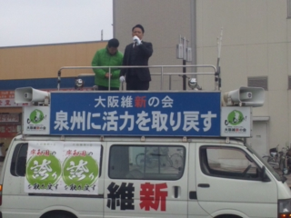 【岸和田市長選挙】松井一郎参上です!