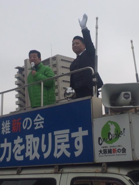 【岸和田市長選挙】東岸和田駅終了!13:45<br />  から南海・岸和田駅!