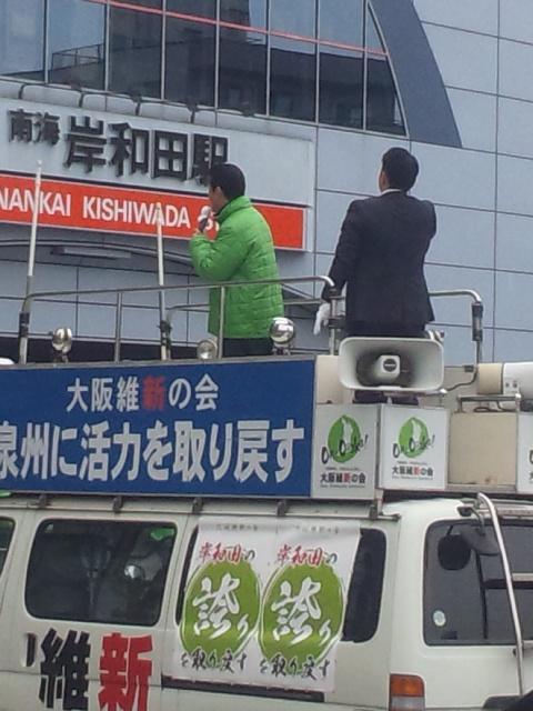 【岸和田市長選挙】岸和田駅街頭演説終了、次へ