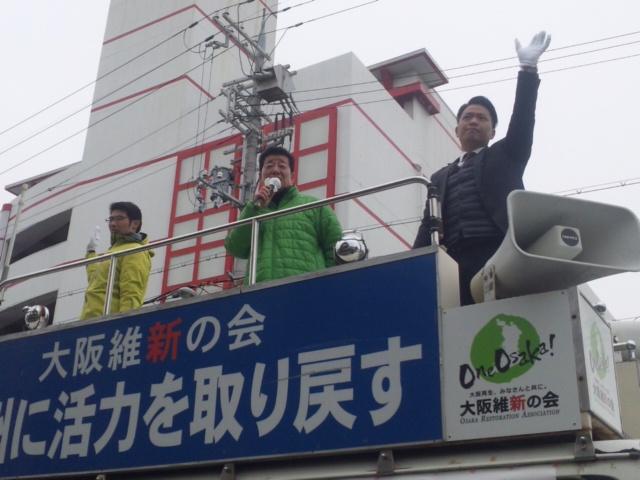 【岸和田市長選挙】長崎屋・岸和田店前の街頭演説 まだまだ続きます!