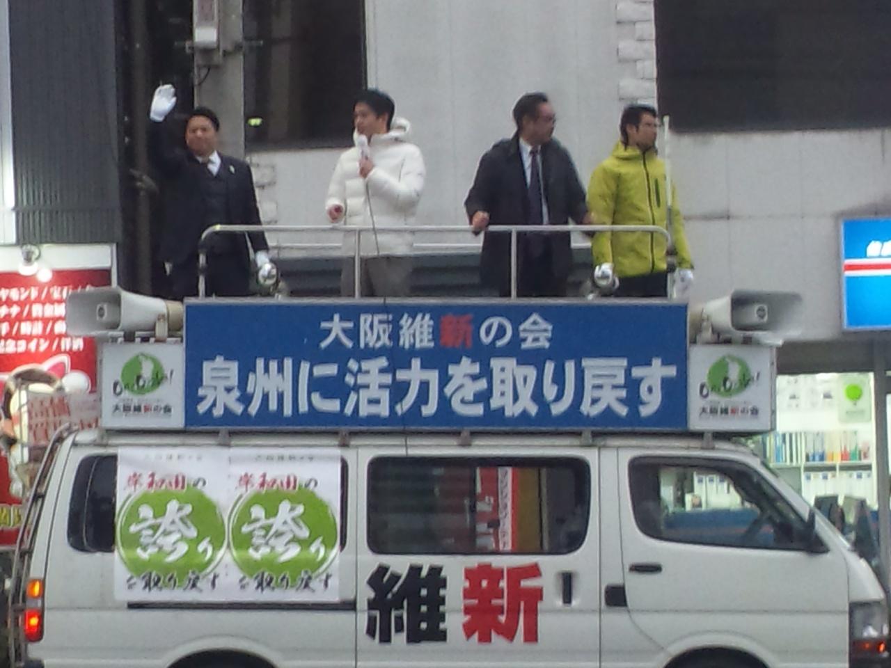 【岸和田市長選挙】本日ラスト街頭演説は、東岸和田駅です!