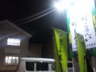 【岸和田市長選挙】初日終了