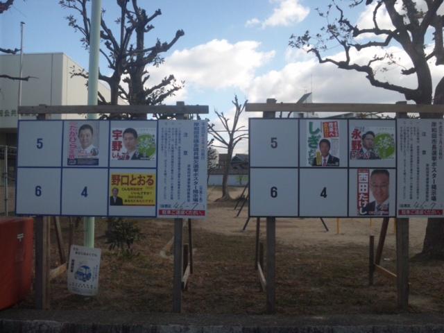 【岸和田市長選挙】本日、投票日です!期日前投票は、昨日・最終日に伸びましたね〜