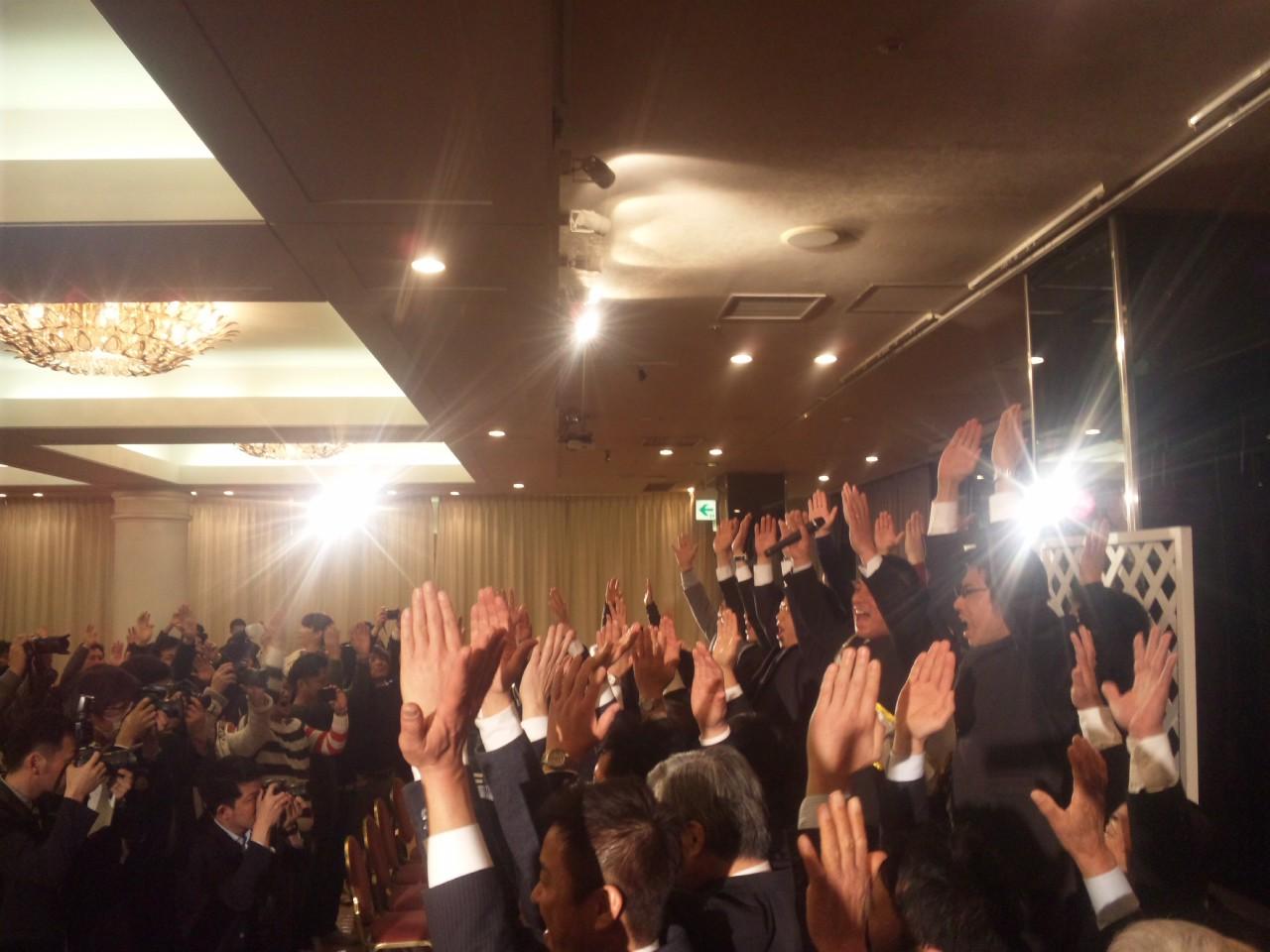 【岸和田市長選挙】ばんざ〜い!バンザ〜イ!万歳!