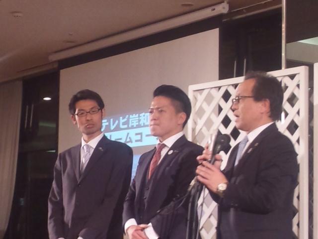 【岸和田市長選挙】大阪維新の会・公認選挙・勝利!・大金星!