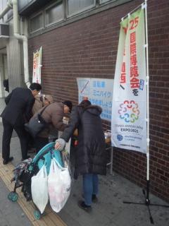 天王寺駅にて、大阪・万博誘致の署名活動