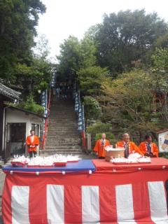 産土神社・稲荷大祭 お餅まき