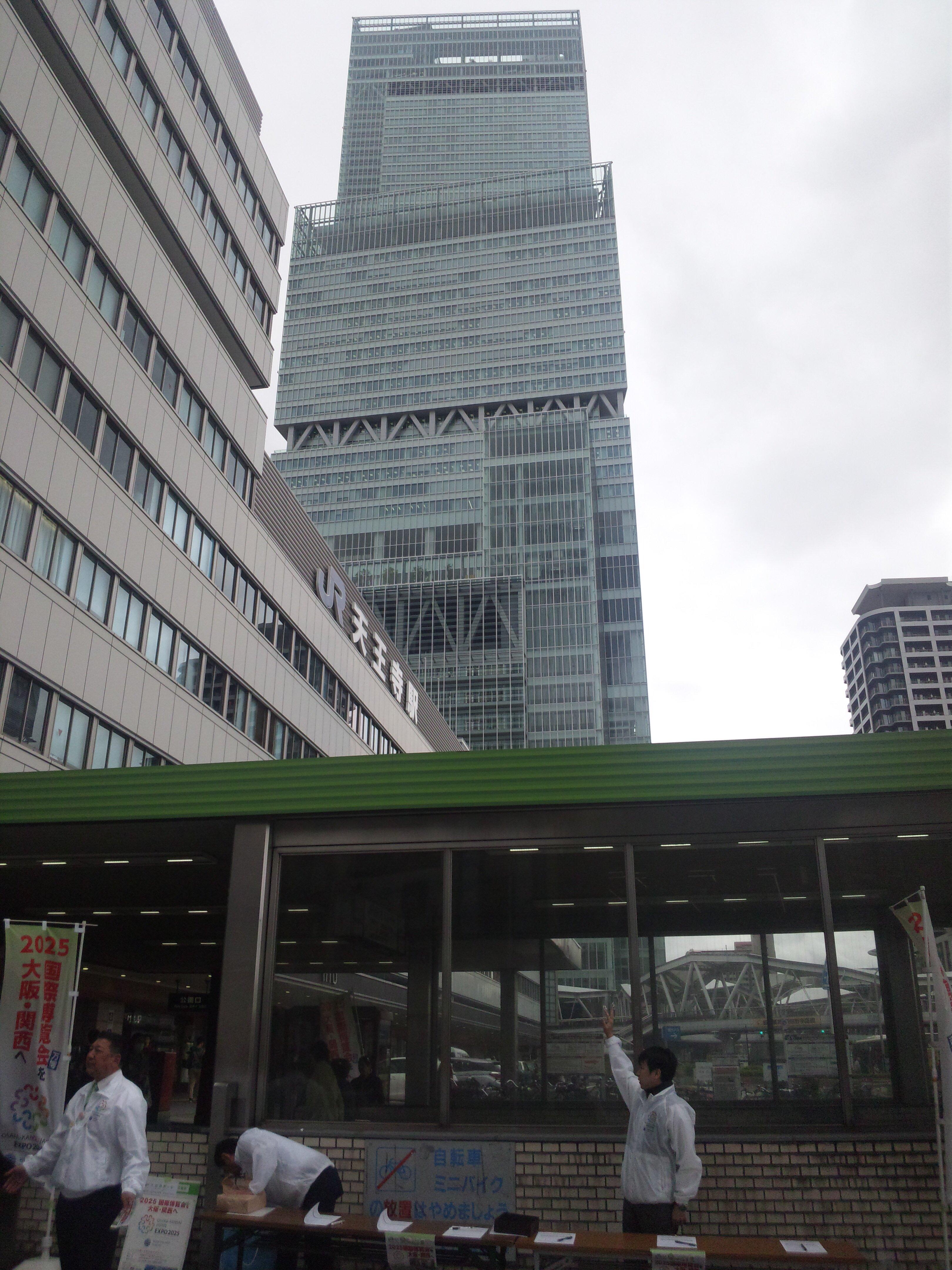 大阪万博誘致の署名活動!