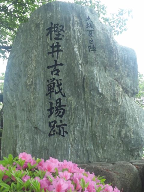 403年前の4/29<br />  、樫井の戦い