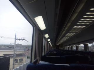 電車で、○万坪××用途の土地ないかな〜?と