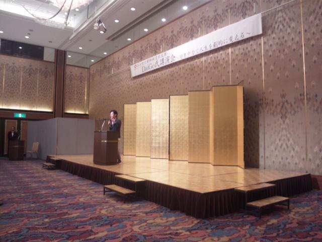 DaiGo氏の講演会