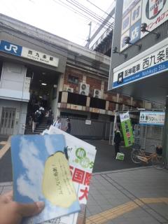 おはようございます!今朝は、大阪市内で、大阪都構想啓発の朝立です!