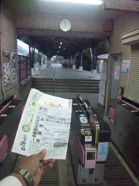 おはようございます!雨です、今朝は、深日港駅にて「出張府政相談室」的に朝立です!