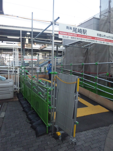 現在の尾崎駅は、こんな感じ